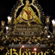 Cartel de Glorias 2016